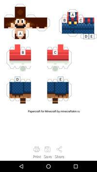 Paper Craft 3D screenshot 6