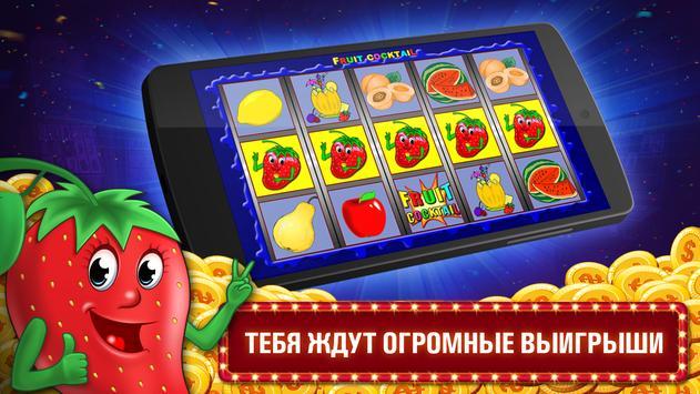 Игровые автоматы играть играть на деньги