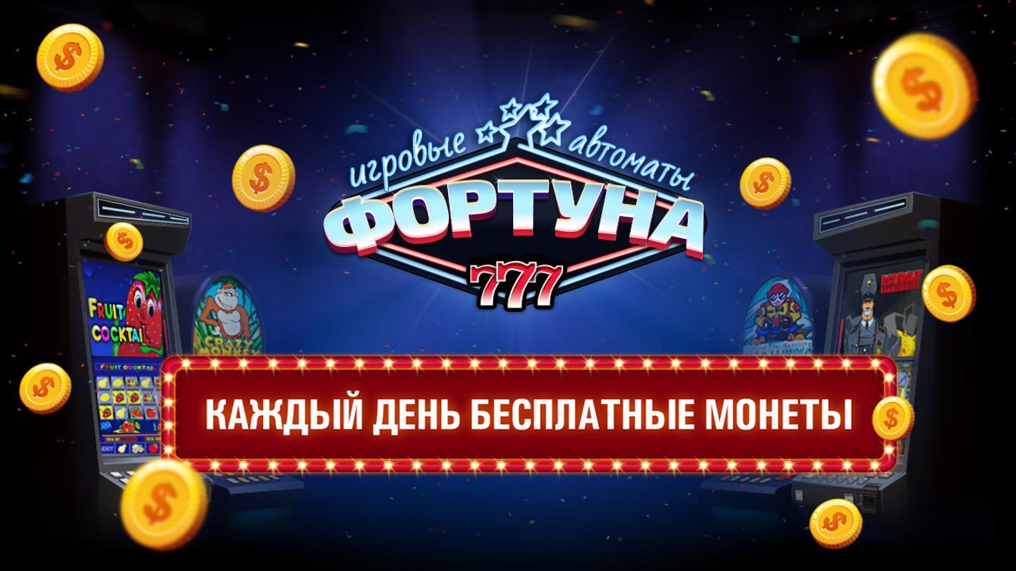 Онлайн казино вулкан играть бесплатно официальный сайт