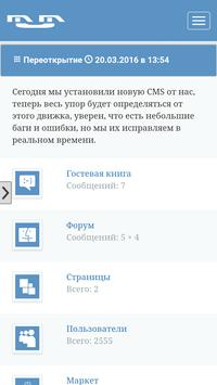 MirMastera Client apk screenshot