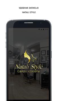 Салон красоты Natali Style poster