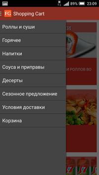 Доставка еды screenshot 2