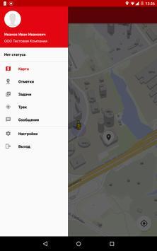 МТС Координатор apk screenshot