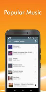 Foxy Music screenshot 2