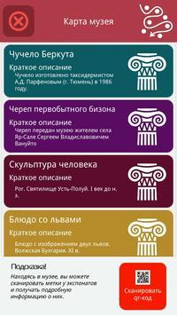 МВК имени И.С. Шемановского screenshot 1