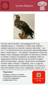 МВК имени И.С. Шемановского screenshot 3