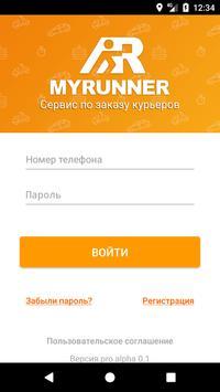 MyRunner Pro poster