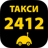 2412 Таксометр icon