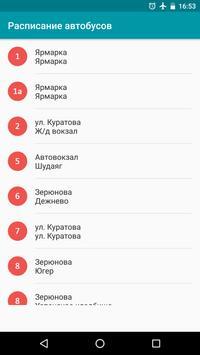 Автобусы Ухты poster