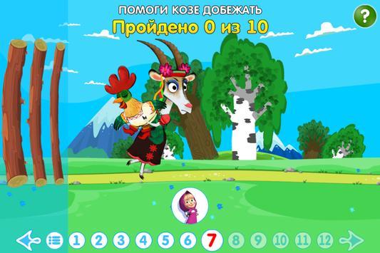 Петушок - золотой гребешок apk screenshot