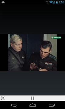 Ingushetiya TV Old Android screenshot 2