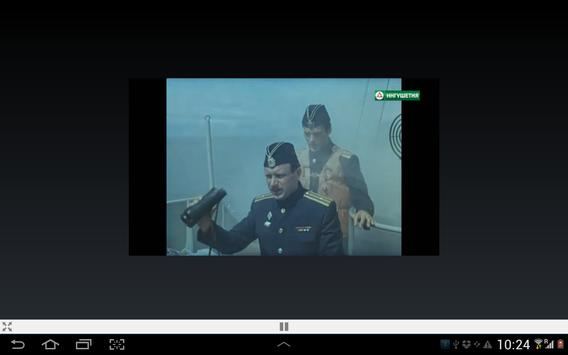Ingushetiya TV Old Android screenshot 4