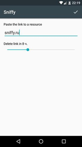 Sniffy - The best IP sniffer APK 0 0 2 Download for Android