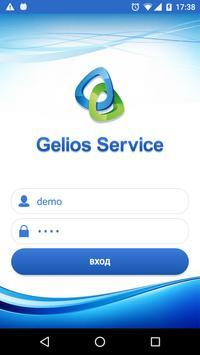 GeliosService poster