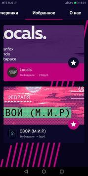PartyRun screenshot 1