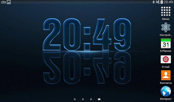 Test Digital Clock SD apk screenshot