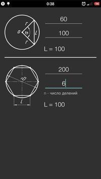 Chord length screenshot 1