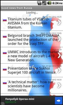Made in Russia apk screenshot