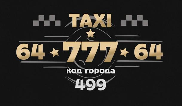 TAXI-777 poster