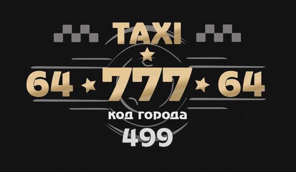 TAXI-777 apk screenshot