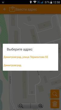 Web-taxi screenshot 5