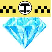 Заказ такси Алмаз icon