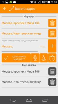 Аська.su apk screenshot