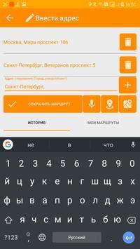 """Вызов такси """"Минутка"""" screenshot 1"""