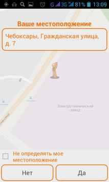 21такси - заказ такси screenshot 1