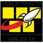Такси Ракета icon