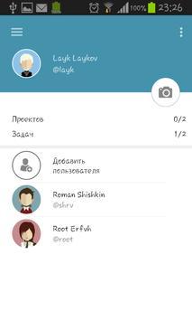 ProM apk screenshot