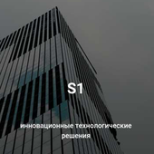 S1 Маркетинговое Агентство icon