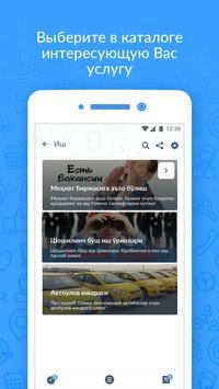 Справочник и услуги для мигрантов FOYDA screenshot 3
