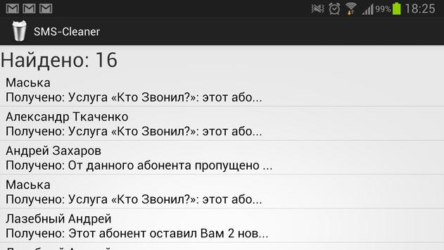 SMS Cleaner Free apk screenshot