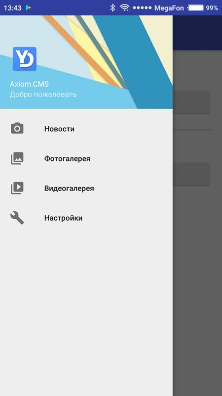 Google Playから直接apkファイルをダウンロードす …
