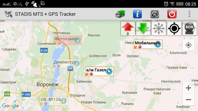 Stadis GPS screenshot 3