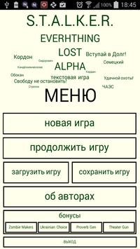 С.Ч.А.С.Т.Ь.Е. poster