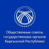 Общественные советы icon