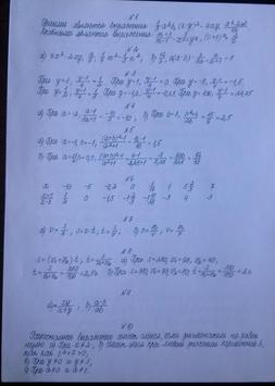 гдз алгебра 8 класс Макарычев poster