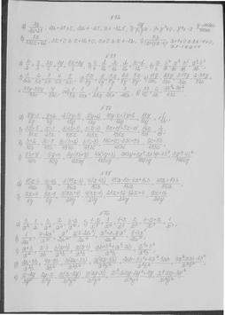 гдз алгебра 8 класс Макарычев apk screenshot