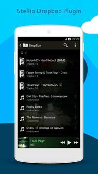 Stellio Player for Dropbox screenshot 3