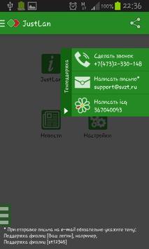 JustLan screenshot 5