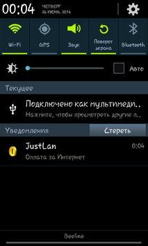 JustLan screenshot 6