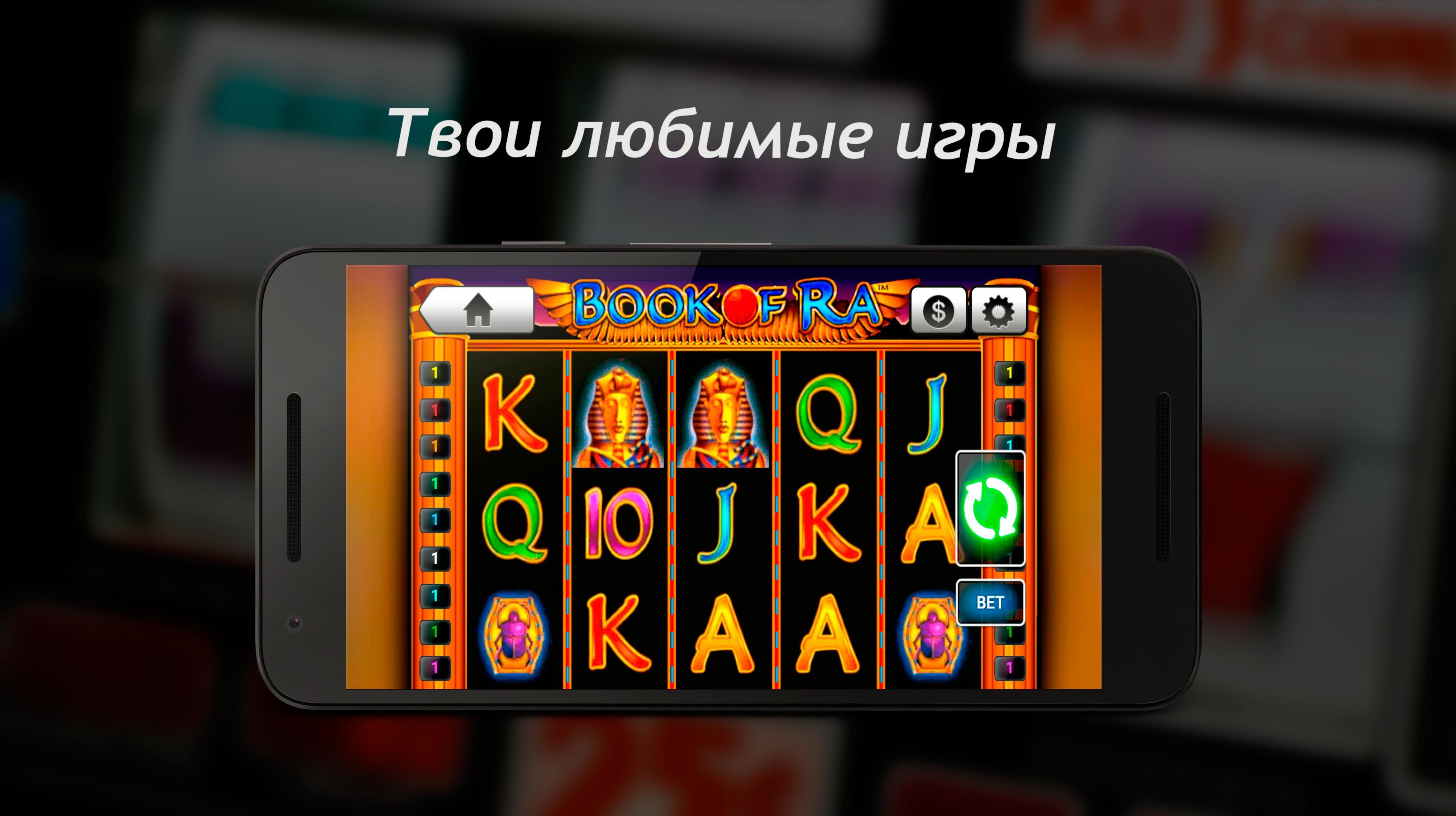 кекс резидент аппараты игровые бесплатно скачать