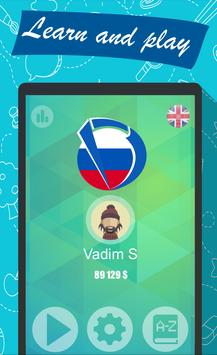 Russian DWORDS.io (Unreleased) screenshot 10