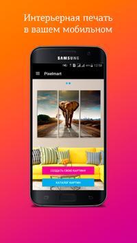 Как превратить фото в картину онлайн и в приложениях iOS и Android | 355x200