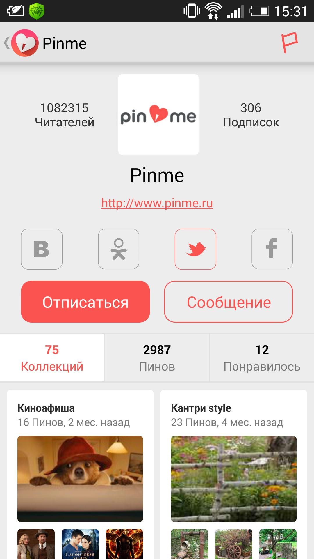 Pinme for Android - APK Download