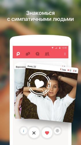 игры о любви и знакомствах для общения на форуме