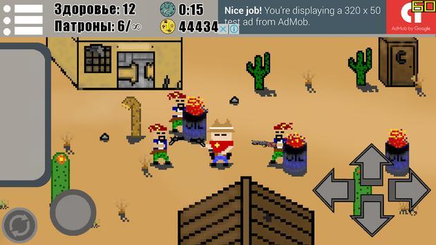 Duel (Unreleased) apk screenshot