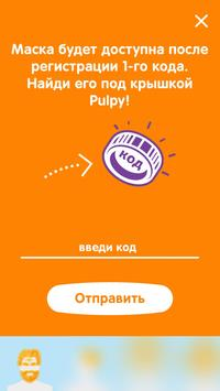 PulpyMask apk screenshot
